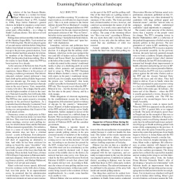The TLS: Corridors of Uncertainty